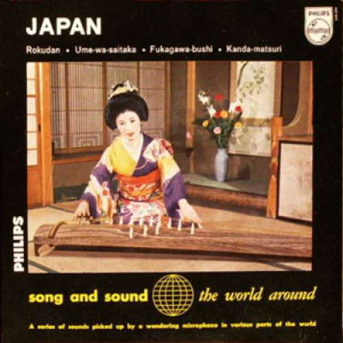 Various-Japan-7-034-Mono-Vinyl-Schallplatte-3000
